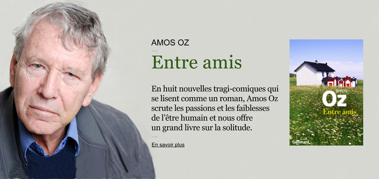 Amos-Oz.-Entre-amis_int_carrousel_news