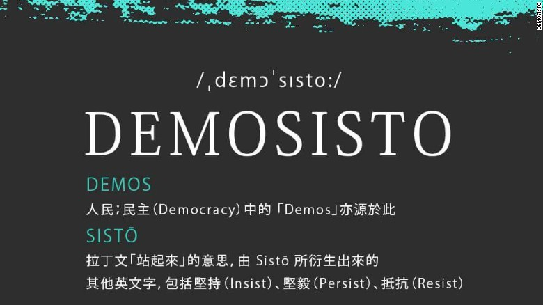160407131616-demosisto-hong-kong-poster-exlarge-169